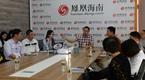 凤凰海南媒介交流会:强强联合共享 发挥最大效益