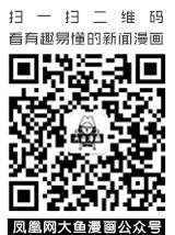 """国家卫计委彻查""""浙江中医院艾滋感染""""事件 - 办公室主任 - 办公室主任的博客"""