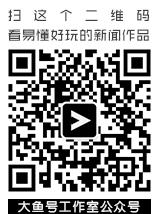 """101岁开国少将张志勇逝世 """"开国将帅""""只剩29人 - 展广植 - 展广植的博客"""
