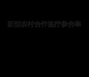 http://p2.ifengimg.com/a/2017/0217/4-1.png