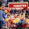 1960-1995中国色彩