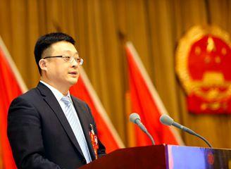 青岛市市南区第十八届人民代表大会第一次会议隆重举行