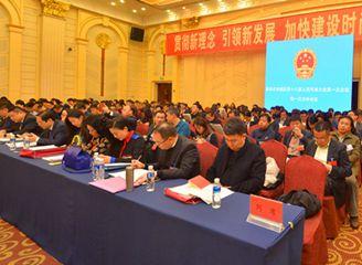 青岛市市南区十三届政协委员列席区人大十八届一次会议