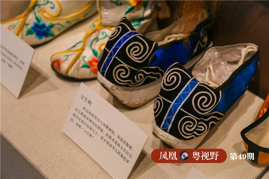 图为:文生鞋,多为文士、秀才等读书人的角色穿用。