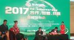 中国康养产业风口期到来 常青国际全面推进主板上市计划