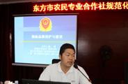 海南汉普:以知识产权为核心搭建一站式企业服务平台