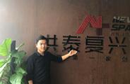 洪泰创新空间:海南高创会的举办将实现多方共赢