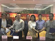 海南高创会签约海南省湖南商会青创会 携手推动创新科技走出国门