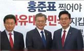 文在寅当选韩国新总统 接受韩军统帅权