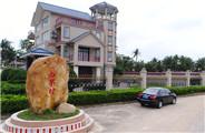 冯坡镇白茅乡村旅游项目