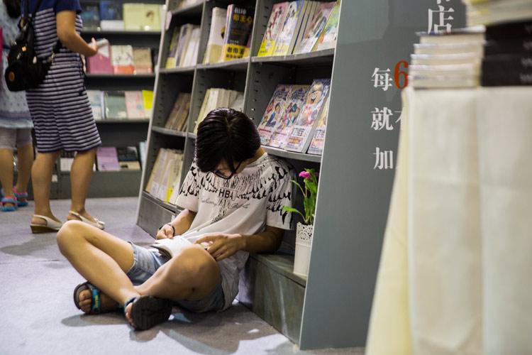 第十一期 盛璇:四平米的阅读天地