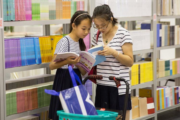 十三期 徐亚莲 祖孙三代的阅读人生