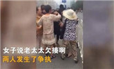 俩女人公交车站台一言不合薅头发 众人拉不开