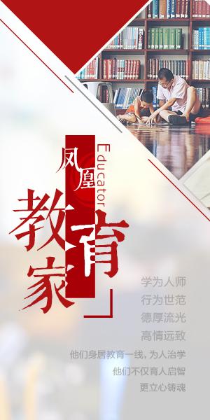 青岛城市宣传图