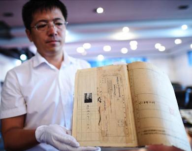 哈尔滨公开日军七三一部队从事人体实验、细菌战的新证据