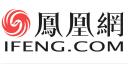 主办单位:凤凰网