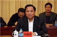 刘赐贵:推动海南经济高质量发展