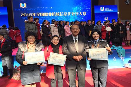 8教师团队在全国大赛中荣获一等奖
