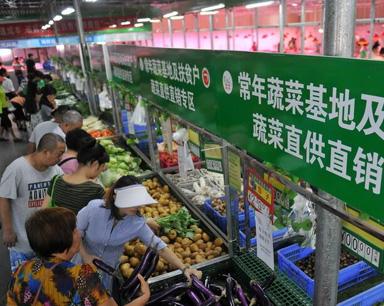 三亚扶贫农产品产销中心开业 缓解农产品销路难题