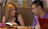 学中文的外国人更抢手 为了高薪老外也是拼