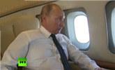 大佬日常:普京降落也不系安全带 外面还有SU-30SM护航