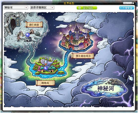 《冒险岛》将于1月18日正式开放职业
