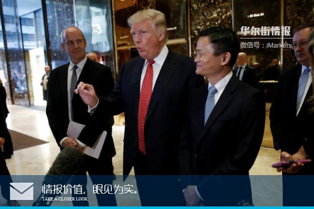 马云/会谈结束后,特朗普与马云共同出现在特朗普大厦的大堂接受记者...