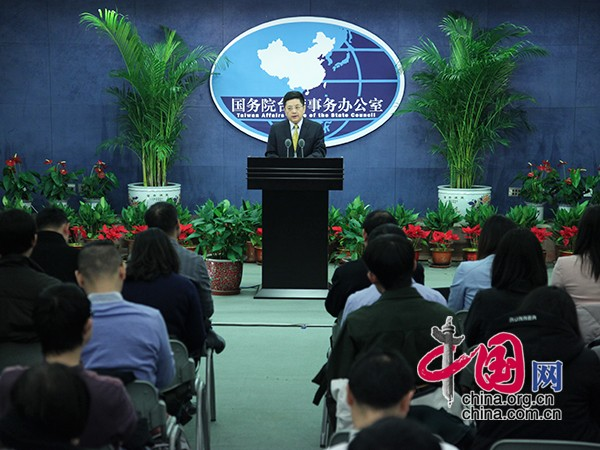 辽宁号穿越台湾海峡恫吓蔡英文?国台办回应(图)