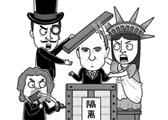 大鱼漫画:普京硬怼欧美列强?说出来都是眼泪