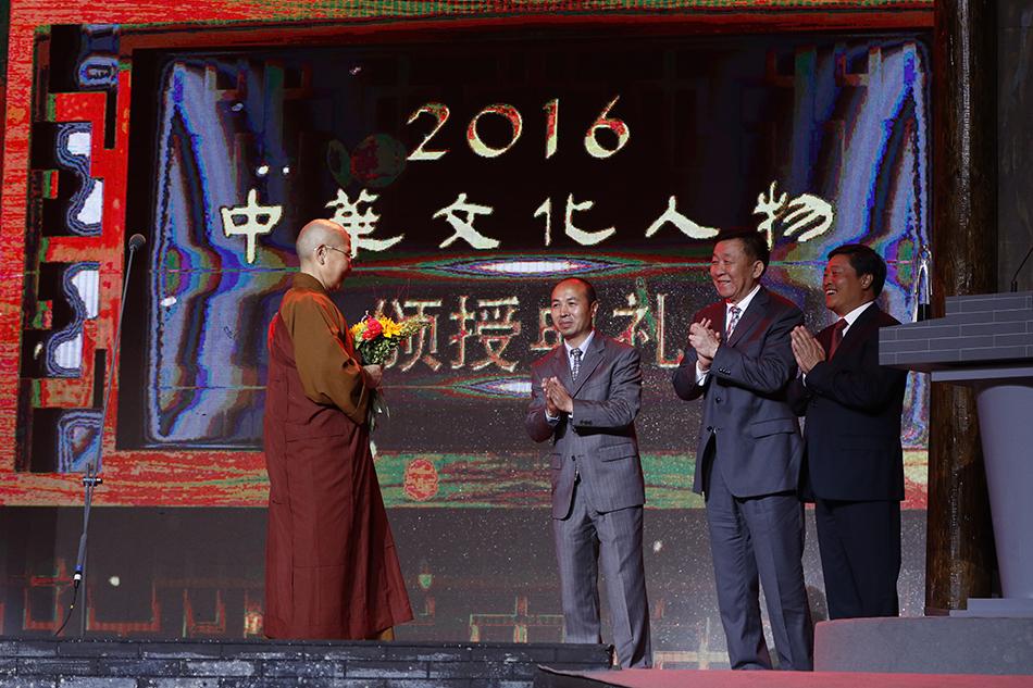 中国佛教协会副会长如瑞法师获奖