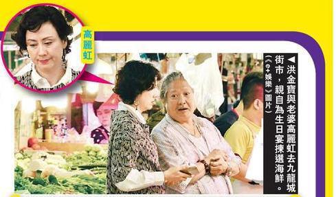 洪金宝65岁生日携妻逛菜场 海鲜大餐庆生
