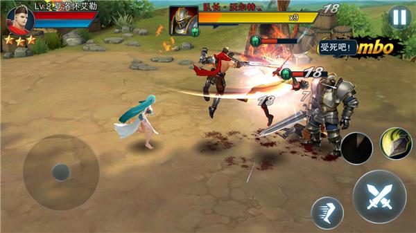 全3D横版动作手游《王者之剑2》全平台上线