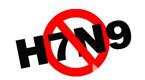 部分地区H7N9流感态势趋升 尽量减少与禽类不必要接触
