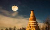 敦煌现超大圆月 与大漠雪景相映成趣
