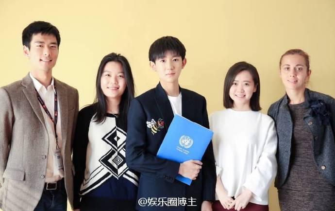 王源晒邀请函 确认参加联合国青年论坛(图)