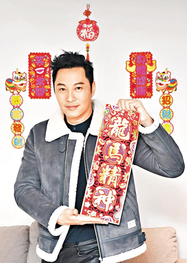谭耀文春节为家人下厨 新年许愿:中国更强