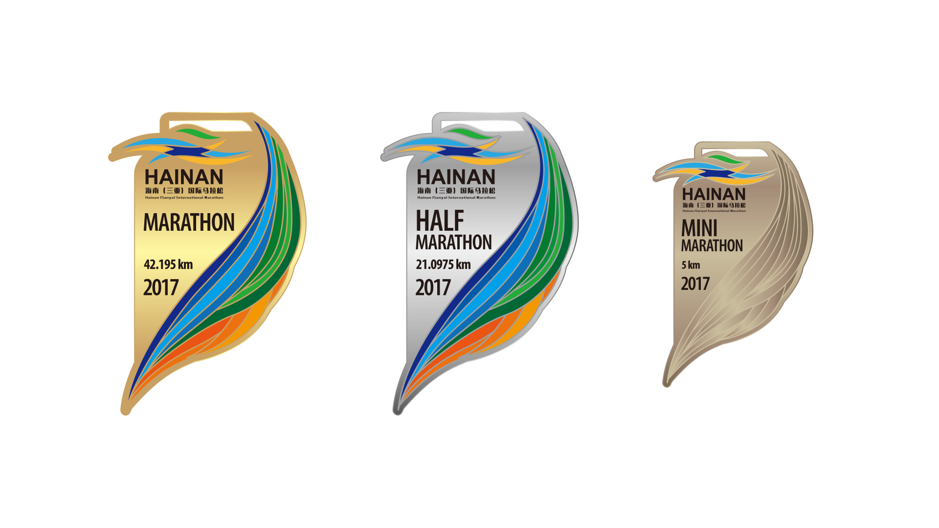 2017海南(三亚)国际马拉松奖牌设计揭晓