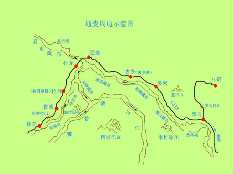 西藏最危险的路段天堑变通途 这些回忆都成了绝版