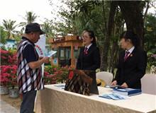 春节期间海南主要景点设旅游巡回法庭