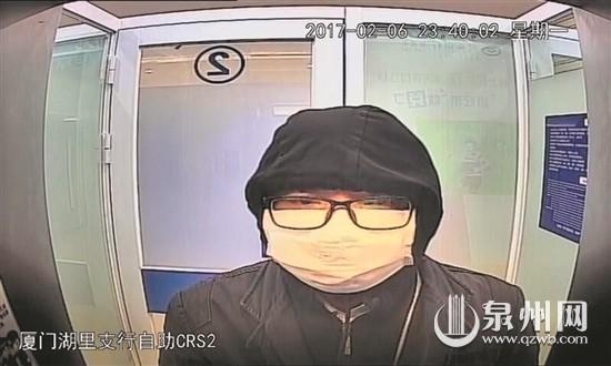 男子盗银行卡蒙面取款被抓 辩称卡是妻子梁静茹的