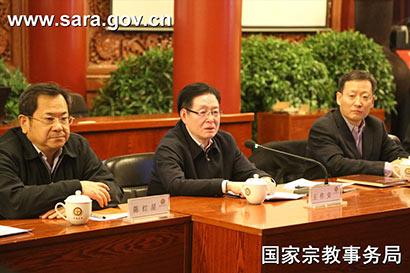 王作安提出创新传播方式 讲好中国宗教故事
