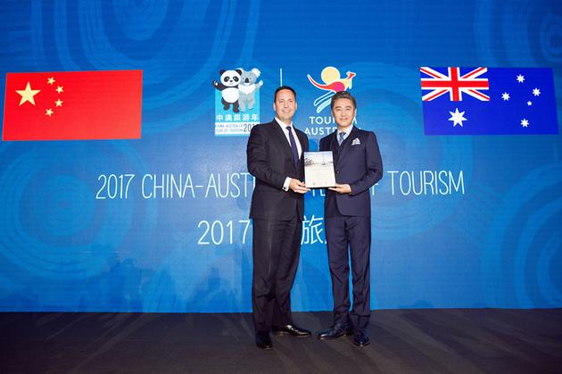 吴秀波任中澳旅游大使 称寒暑假都会陪孩子
