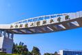 赣州两职校入选教育部工业机器人职教项目