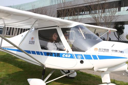 据现场工作人员介绍,这些前来助阵的飞机预计在2017年下半年山西大同