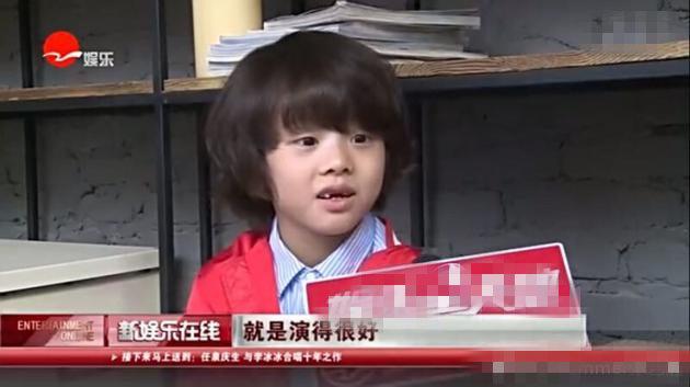 在6岁孩子的眼中,杨幂竟是这样的(图)