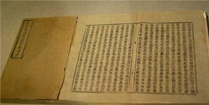 """600年佛经《永乐南藏》保护修复方案获批 将""""重获新生"""""""