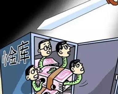 """一个县级水务公司七名党员干部被""""一锅端"""" 什么情况?"""
