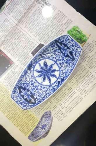 青花船形茶盏