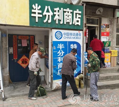 凤观青岛  美化城市环境:八大湖街道拆除沿街违法