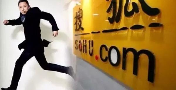 搜狐社区发布停止服务公告:4月20日正式停止服务